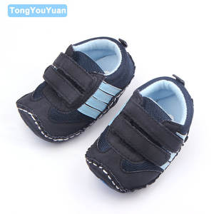 9f1a30233daf MiYuebb Sole Baby Boy Toddler First Walker Sports Shoes For
