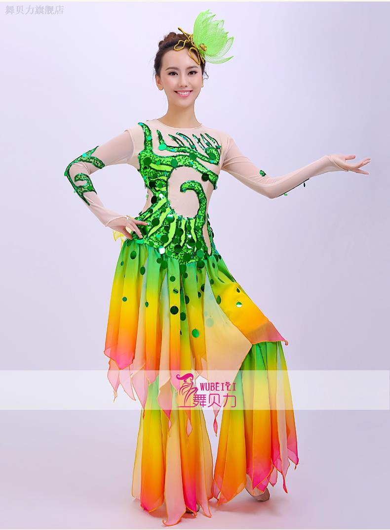 cd2b10291306 woman sequins Thailand Dai dance clothing Mermaid cos Chinese ...