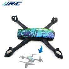 JJR/C JJRC H55 Радиоуправляемый Дрон Quadcopter запасные части верхней части тела Shell Обложка Аксессуары
