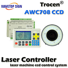 AWC708CCD vision positioning cutting control system laser machine ccd control system