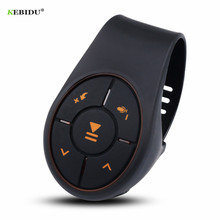KEBIDU Bluetooth Remote Control Media Button Music Player Controller Car Kit For Car Steering Wheel Bike For IOS for Android