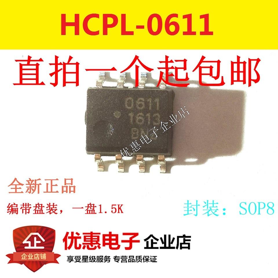 Price HCPL0611