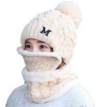 7b3f6ee735b88 Gorrita tejida del sombrero del invierno mujer de punto de lana Cap  mascarilla cuello polar cálido sombreros bufanda gorros Pomp.