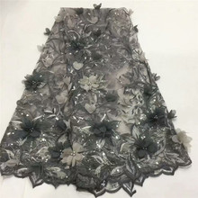 2018 New style French net lace fabric 3D flower African tulle mesh high quality Nigerian fabrics 1194-1
