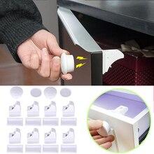 Магнитная Блокировка от детей Детская безопасность защиты замок двери шкафа дети ящик для подвешивания безопасности Невидимые защелки 4/8 шт. замок + 1/2key