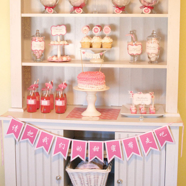 Sweet Pink Pink Princess Party Theme Wedding Personalized Custom