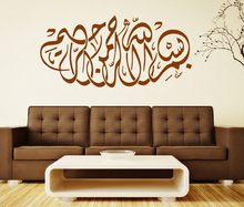 New Hot Selling Arabic Calligraphy Islam Vinyl Wall Decor Mural Art  Muslim Wall Sticker Removeable Living Room Home Decoration
