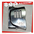 STARPAD For Suzuki GN250 chain cover version of `silver paint original accessories free shipping