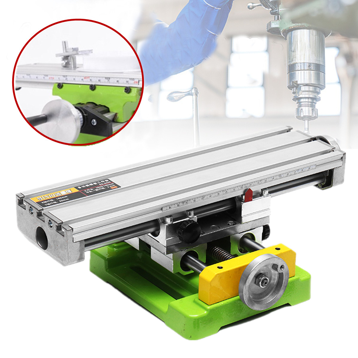 Miniature Precision Multifunction Milling Machine Bench Drill Vise Fixture worktable X Y-axis adjustment Coordinate TableMiniature Precision Multifunction Milling Machine Bench Drill Vise Fixture worktable X Y-axis adjustment Coordinate Table