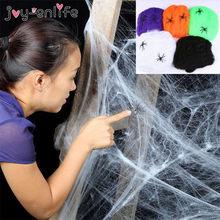 JOY-ENLIFE halloween assustador festa cena adereços branco elástico aranha teia de aranha horror halloween decoração para bar casa assombrada