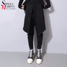 2017 Korean Style Winter Women Stretch Sweatpants With Extra Layer Elastic Waist Female Special Hip Hop Cotton Sweat Pants 687