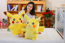 Pikachu Doll Japan Import