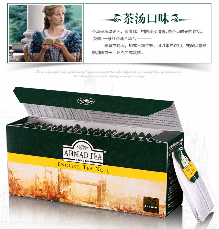 NO1Black tea25package_07