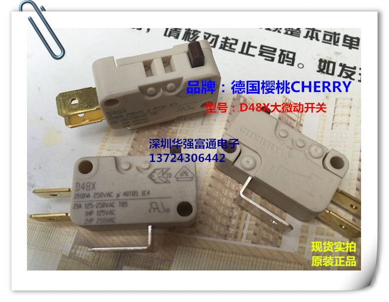 5pcs CHERRY cherry big micro switch D48X high current 21A250V water heater limit loci switch