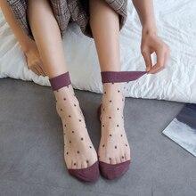 Прозрачные женские носки, летние прозрачные модные носки, женские блестящие сетчатые сексуальные блестящие короткие яркие хлопковые милые повседневные носки для женщин