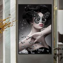 Pôster e impressão de tela, arte de parede, decoração nórdica, abstrata, borboleta, imagem de decoração para sala de estar
