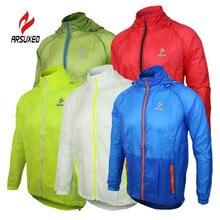 Waterproof Running Jacket Mens