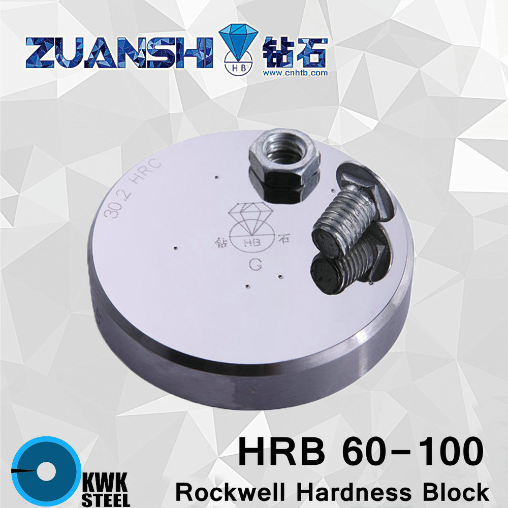 Rockwell HRB60-100 Scales B Metallic Rockwell Hardness Reference Blocks HRB Hardness Test Standard Block for Hardness Tester rockwell hrc20 70 scales c metallic rockwell hardness reference blocks hrc hardness test standard block for hardness tester