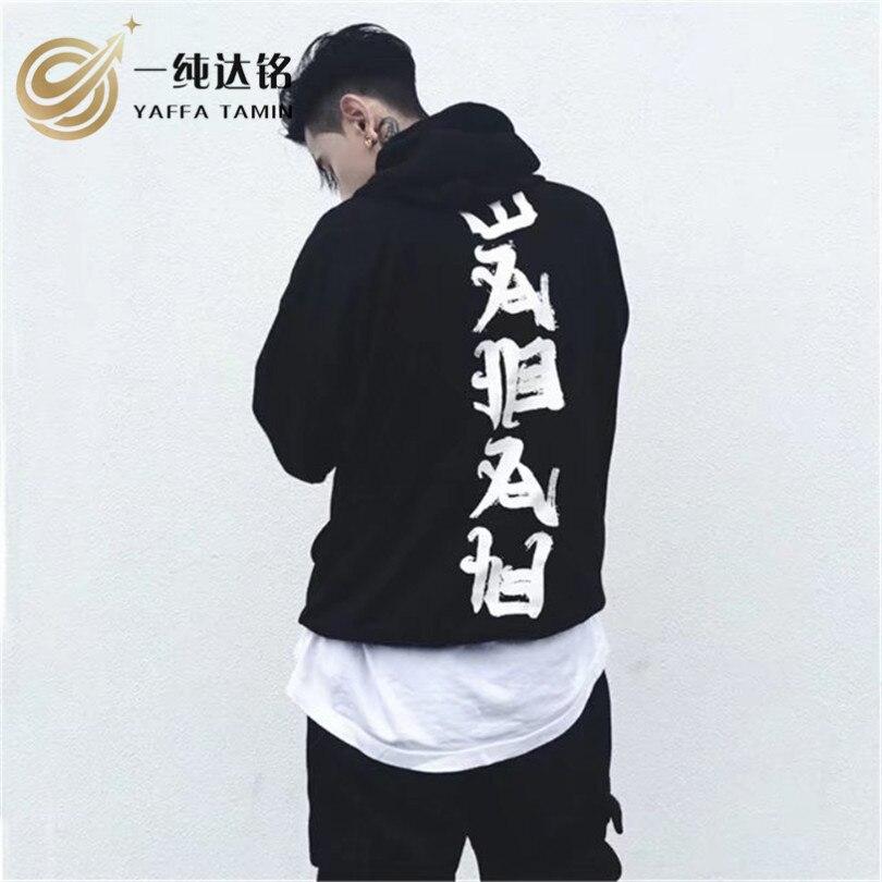 Más tamaño hoodies evil cartas capucha pareja hoodies M-XXL 2017 marca hoodies hombres color sólido capucha simple sudaderas