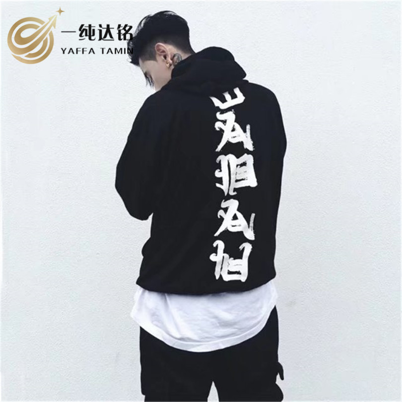 Plus size hoodies evil letters hooded couple hoodies m xxl for Letters for sweatshirts