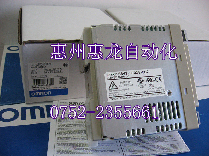 ZOB New Original OMRON Omron Switching Power Supply S8VS 09024 90W DC24V Factory Outlets