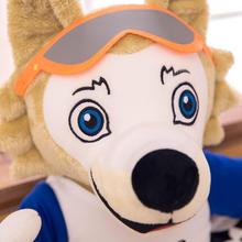 2018 Plush Mascot Soft Plush Toy Stuffed Wolf Collection Sports Ball Fans Russia Souvenir Gift Doll