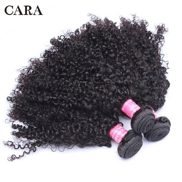 ブラジル変態人毛 1 または 3 バンドル 3B 3C 毛織り非レミー自然な人間の毛髪延長キャラ