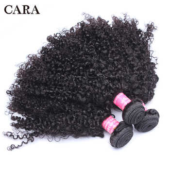 Brazilian Kinky Curly Hair Human Hair 1 or 3 Bundles 3B 3C Hair Weave Non-Remy Natural Human Hair Extensions CARA - DISCOUNT ITEM  53% OFF All Category