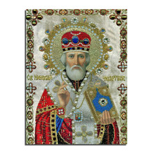 Piłka Lao 18x24 diament haft Diy diament placu musztry rhinestone wklejony rzemiosło robótki home decoration zx(China)