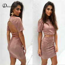 2016 autumn winter suede sexy bodycon dress solid 2 pcs christmas dress backless cropped feminino outfits