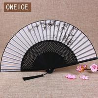 Chinese Wind Plum Bamboo Chrysanthemum Fan Summer Folding Retro Style Classical Silk Full Handmade Fans Wedding