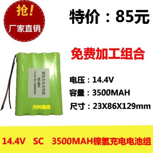 New authentic 14.4V SC 3500MAh Ni MH battery NI MH sweeping robot medical equipment|Digital Batteries| |  - title=