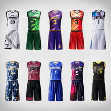 Design Blank Men Team Club Jersey Basketball Uniform Free Customized Breathable Quick Dry Basketball Shirts Raptors Jersey цена