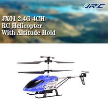 JX01 ヘリコプターバロメーター高度ホールドと強力なパワーアルミ合金建設ドローンライトギフト RC 4CH
