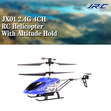 JJRC JX01 4CH 2.4G RC Helicopter Barometer Altitude Hold Strong Power Aluminum Alloy Construction Drone With Light Gift