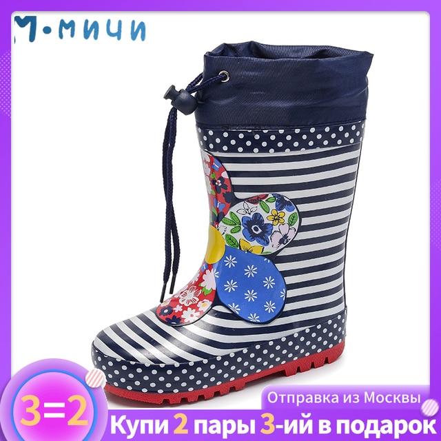 MMNUN 3 = 2 ילדי גשם מגפי אביב סתיו חורף בנות נעלי תינוק ילדים פרח Rainboots ילדה אופנה הליכון גודל 24-29 ML8013