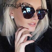 Hot Vintage Mirror Female Women Cat Eye Sunglasses Brand Designer Ladies Sun Glasses for Women Eyewear Oculos Feminino 115M