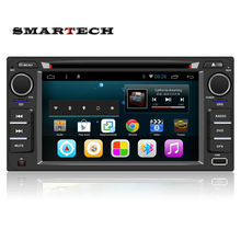 2 din car dvd player gps navigation for TOYOTA Corolla Camry Rav4 Previa Vios HILUX Prado