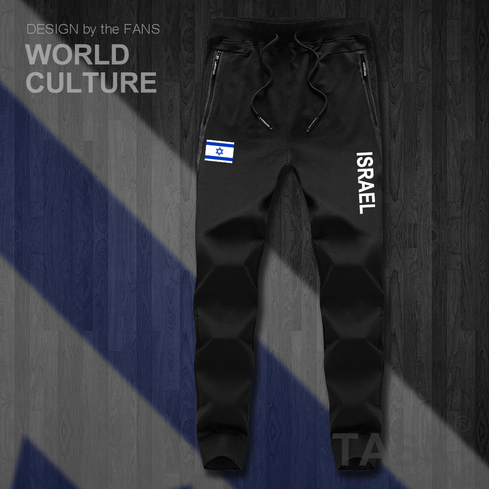 Israel Israeli ISR IL Mens Pants Joggers Jumpsuit Sweatpants Track Sweat Fitness Fleece Tactical Casual Nation Country Leggings