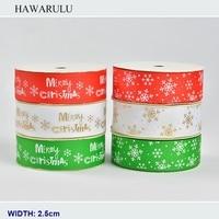 HAWARULU 1pcs 2.5cm 100yards DIY Christmas ribbon butterfly decorative materials cloth festival gift packaging ribbon fabric