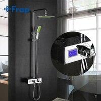 Frap цифровой смеситель для душа с Дисплей Для ванной смеситель для душа Системы настенное крепление цифровой микшер Дисплей душ Панель без