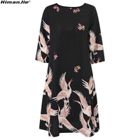 Fashion Cartoon Chinese Style Red Crowned Crane Print Black Dress Short Sleeve Women O Neck Midi