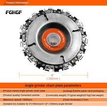 4 Inch Chain Angle Grinder Saws Disc Woodworking Plate Tool 22 Tooth Fine Abrasive Cut  100/115
