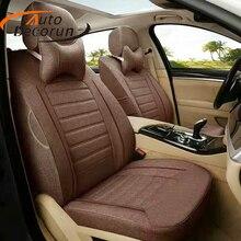 Autodecorun Роскошный чехол автокресло для bmw 2 серии Аксессуары Чехлы на сиденья набор для автомобилей Чехол для подушки Опоры для сидений в автомобиль защиты
