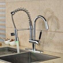 Из светодиодов Chrome кухня Faucet весна поворотный излив весной сосуд раковина смеситель