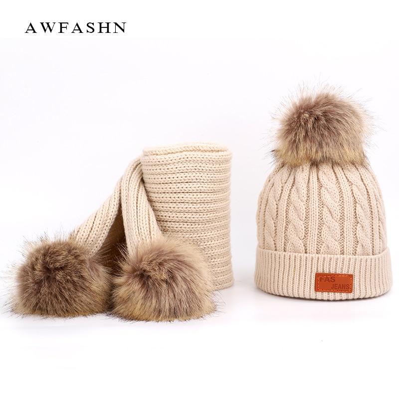 New Cute Raccoon Fur Pompom Children's Knit Hat Scarf 2 Pieces Set Winter Boy Girl Brand Soft Cap Scarves Baby Thicken Kids Wool