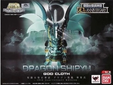 japan version Bandai Saint Seiya Myth Cloth Dragon Shiryu God Cloth 10th Anniversary Edition Action Figure