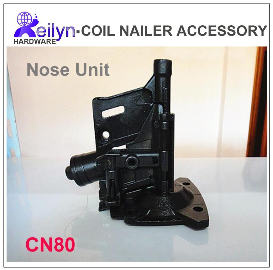 CN80 nose nuzzle part nuzzle unit set for Nail Gun CN80 accessory for Coil Nailer Max, Bostitch, Senco,CN80 PAL83 free shipping reilyn piston cn55p accessory for nail gun parts for coil nailer cn55 for max bostitch senco stanley