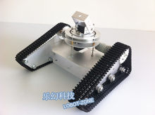 DIY TK-210 Alloy Tank Chassis+2 Motors+Gimbal+2 Servos Intelligent CarCcrawler chassis caterpillar Vehicles Tanks Robot chassis(China)