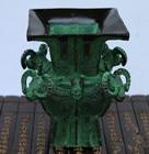 Antique bronze four ...